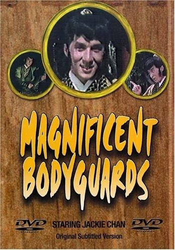 Magnificent Bodyguards (1978) [DVD]