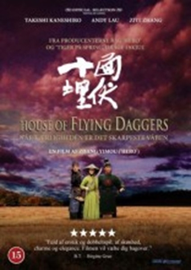 House of Flying Daggers (2004) [DVD]