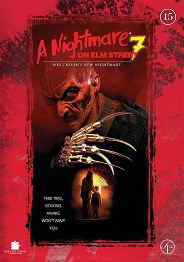 New Nightmare (1994) [DVD]