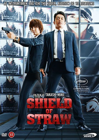 SHIELD OF STRAW [DVD]